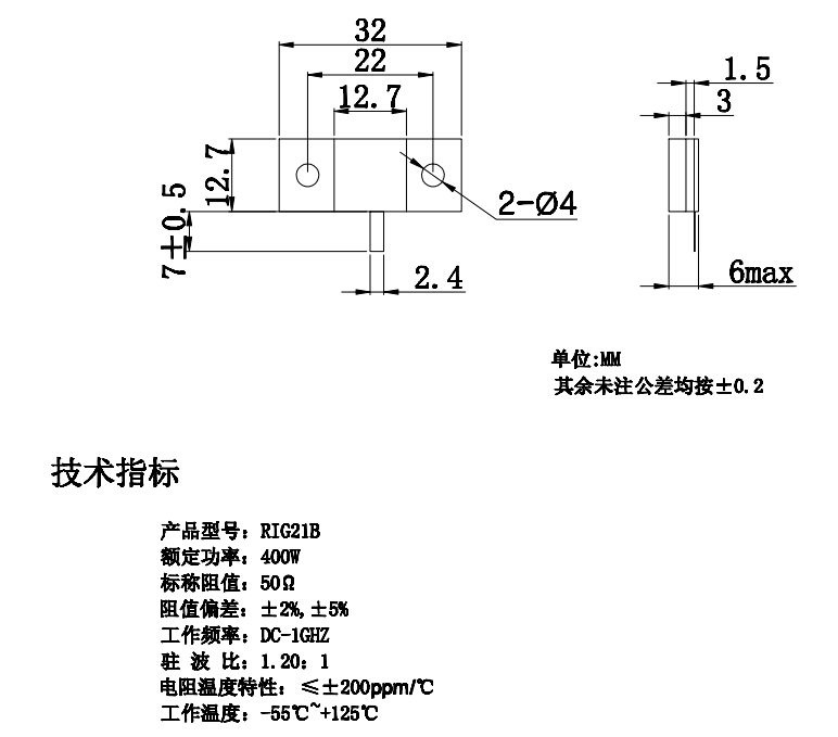 50ohm 1000w flange resistor rf high power resistor