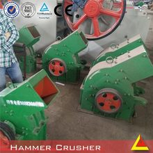 1-6 Tons Per Hour Professional Stone Crusher With Good Performance with Low Consumption