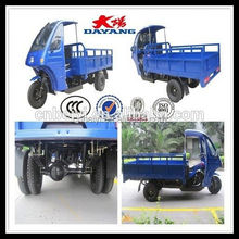 new design chongqing hot sale attractive 2013 new five wheel cargo tricycle with ccc in South Africa