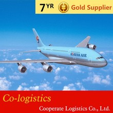 China air freight forwarding air cargo to Cyprus ----Skype: colsales02