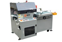 CHY-4550ALA1476 for cup the widely use electric driven auto L bar warm film packing machine