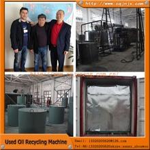 HOT SALE black ship oil/mineral oil regeneration equipment/plant/refinery