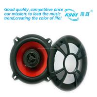 KY-505 vibration 5.5'' 2way car Coaxial Speaker