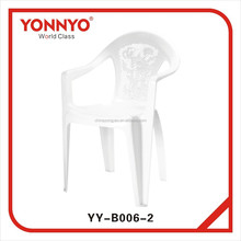 hot sale outdoor plastic chair YY-B006-1
