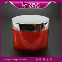 SRS wholesale 500g round shape PP material cosmetic cheap empty olive care hair mask jar