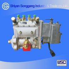 4bt fuel injection pump Fuel Pump Diesel Engine C4939772 for Dongfeng Engine Assy DFL4251/EQ4251/EQ4180 DFL3251/EQ3260 L375