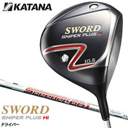 KATANA 2014 year moderl SWORD SNIPER PLUS Hi-COR japanese Drivers with FUJIKURA Motore Speeder 661 shaft