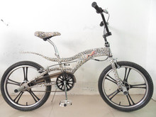 Freestyle bike XR-FR2009 BMX bike bicycle BMX race rocker BMX
