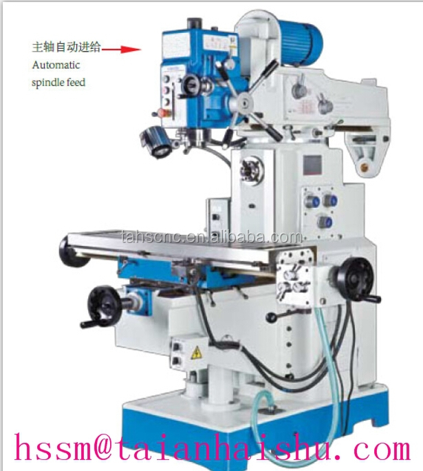 lathe and milling machine