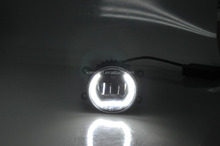 Car lights of daytime running lamp and fog lamp auto accessories tuning