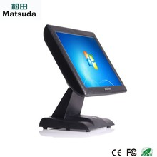 15 inch cheap pos machine with touch screen/all in one pos terminals