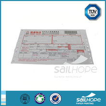 High quality best sell ncr express bill paper manufacturer