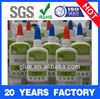 White Glue For Student Wood And Paper Working, Arts And Crafts, OEM 30g. 50g. 80g. 200g