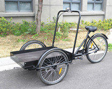 2015 CARGO TRIKE /DELIVERY CARGO /3 WHEEL TRICYCLE FOR TRANSPORTATION