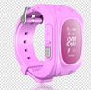 Latest cheap gps kids tracker wrist sport GPS watch