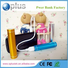 Corporate Gift Power Bank, Logo Power Bank, Customized Portable Power Charger