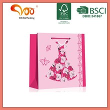 New design wholesale fancy shopping paper bag