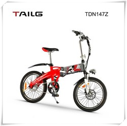 2015 dongguan tailing pokect electric bike for sale hidden battery powered pocket electrical bike