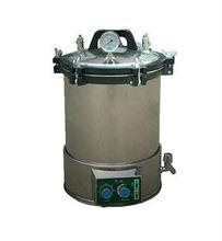 autoclave esterilizador a vapor portátil