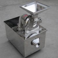 small pulverizer