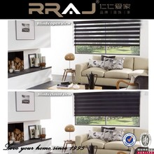 2015 new products office zebra curtain and blinds