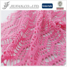 Jiufan Textile New Design High Quality Imitation Wool Hacci Knitted Polyester Rayon Fabric for Sweater