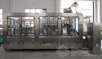 best price Sparkling water filling machine / filler
