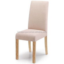 Picador Dining Chair with Dark Legs wooden chair