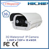 Hichip 2pcs Array LED IR Distance 50m 720P Outdoor Wireless Wifi 3G IP Camera with Sim Card slot