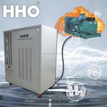 CE Certification solar powered atmospheric water generator saving fuels