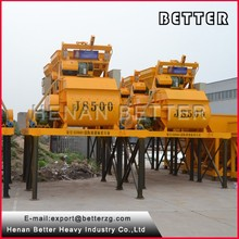 building construction equipment, concrete mixing machine, concrete mixer