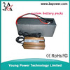 36v 180ah lifepo4 battery packs factory costomized for car with bms and charger
