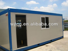 new design modular container house