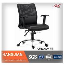 C029A Hangjian American Living Style Furniture