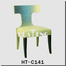 Modern Coffee chair HT-C141