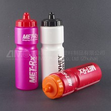 25oz 700ml Water Bottle with transparent Line,plastic water bottle factory