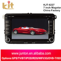2 din universal car dvd automotivo player with list of software companies in dubai