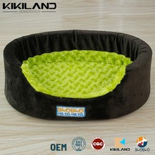 New Summer sleeping mat for dog ,Memory foam dogbeds , factory direct