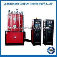 EMI Magnetron Sputtering Vacuum Coating Machine