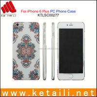 Shenzhen top quality case for iphone 6 plus