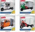 caliente eléctrica vehículos para discapacitados para la venta en filipinas
