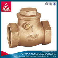 ball float check valves