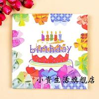 Fancy Birthday Cake Style Food-grade Printed Tissue Napkin for the Birthday Part Decoration
