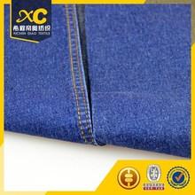 soften cotton poly twill denim jeans fabric