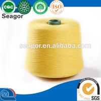professional spandex covered yarn,polyester spun yarn supplier