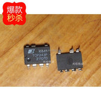 New original authentic TOP243 TOP243PN DIP POWER power management chip --XJDZ