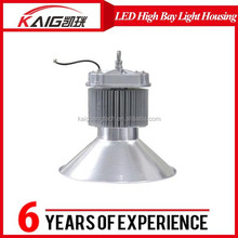 12000 Lumens ADC12 Aluminum Alloy Heatsink Black/White High Bay Light LED 120W Lighting Fixture