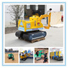 FRP body electric metal excavator,toy digger,toy excavator ride on for kids