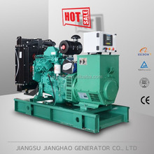 AC three phase water cooled 45kw power generator price
