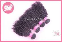 New style Cheapest remy hair chinese kinky curly